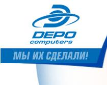 Компания DEPO Computers